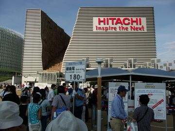 Expo2005HitachiGroup