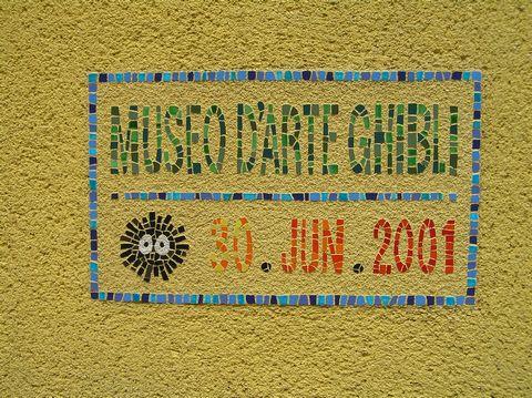 MuseoGhibliMozaic