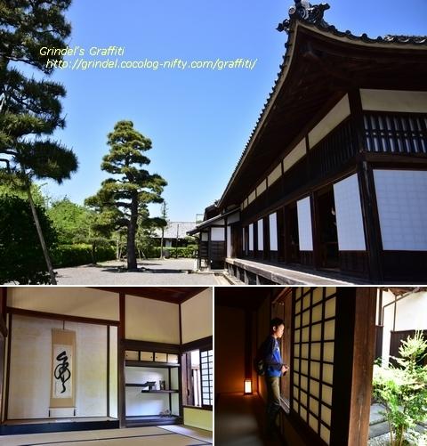 Kakegawajo190502goten2