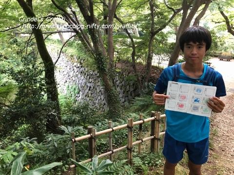 Shiro19takaoka1