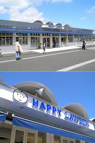 Happylawson