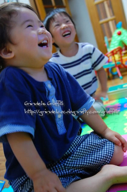 Shunharu080731watchingtv