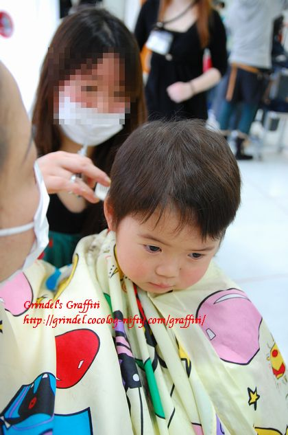 Haru090308haircut3