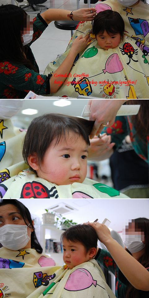 Haru090308haircut4