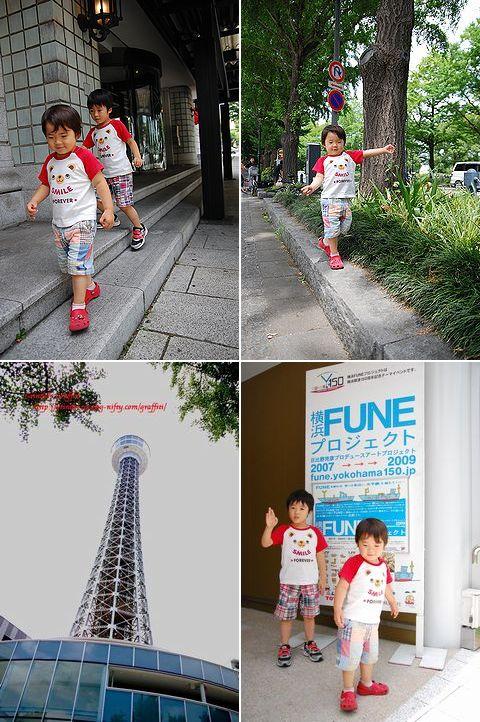 Shunharu090719funepro