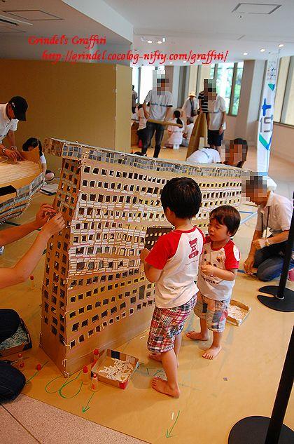 Shunharu090719funepro3