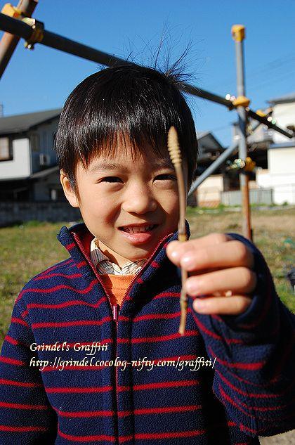 Shun090315tsukushi