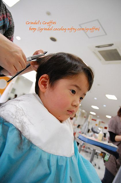 Haru100424haircut1