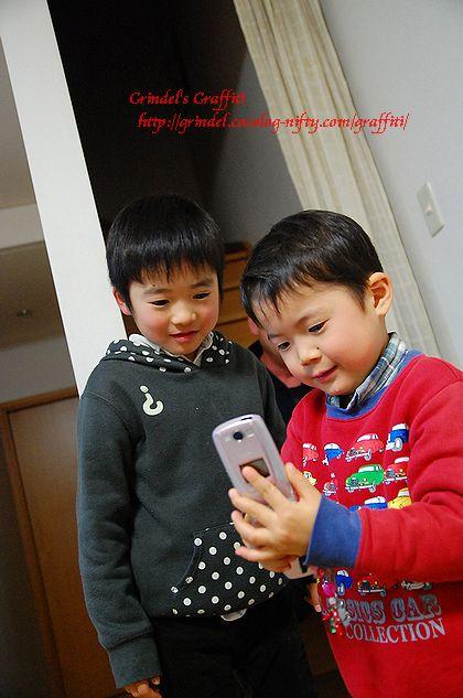Shunharu110109keitaigame