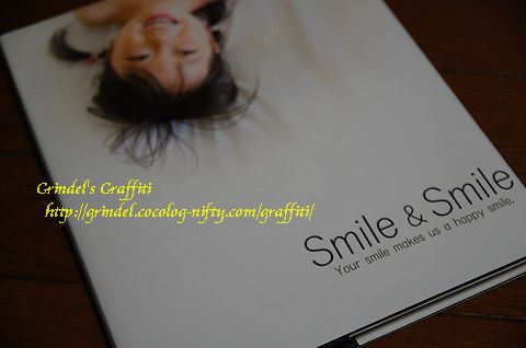 Smileandsmilehyoshi