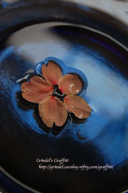 Sakura_by_grindel