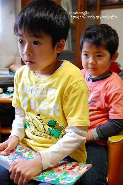 Shunharu110530watchingpm
