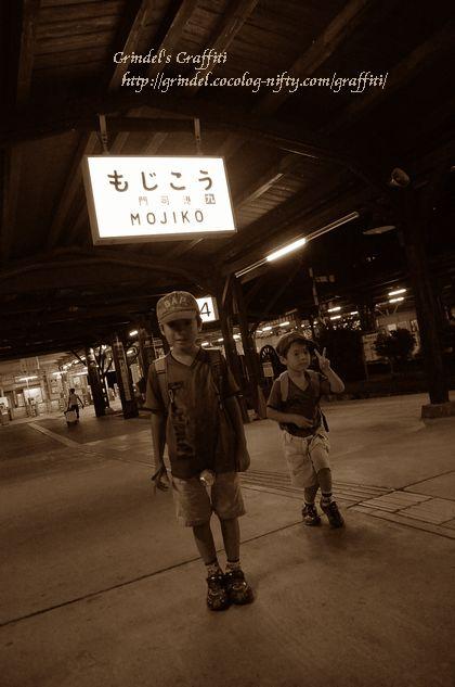 Shunharu110812mojikou