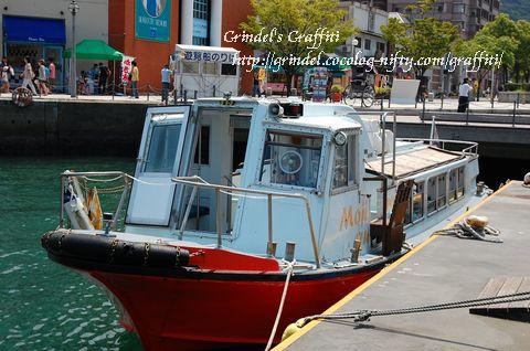Cruisingboat