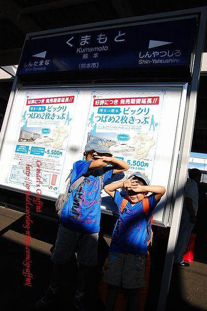 Shunharu110812kumamoto