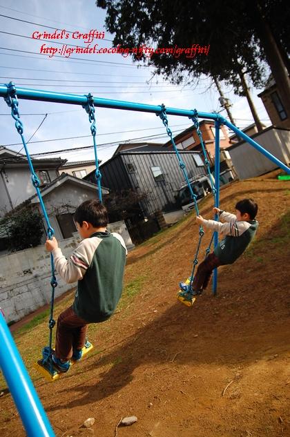 Shunharu120320buranko