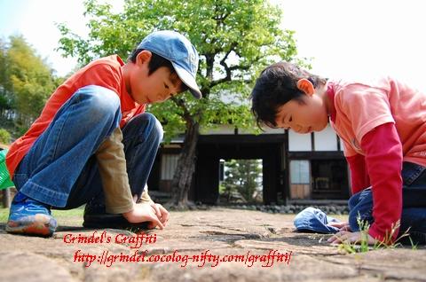 Shunharu120506okutsu1