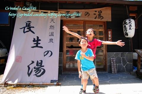 Shunharu120803choseientr