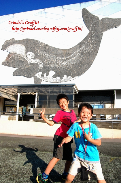Shunharu120803whalemuseum