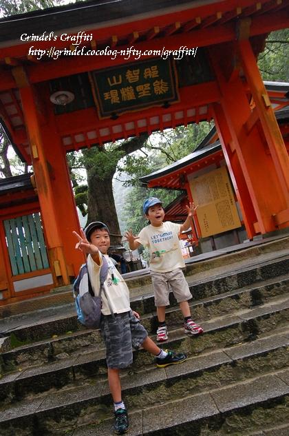 Shunharu120804nachitaisha2