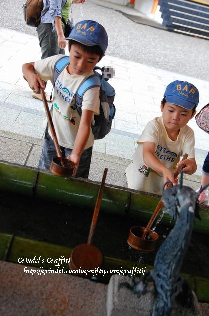 Shunharu120804nachitaisha3