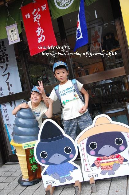 Shunharu120804nachitaisha4