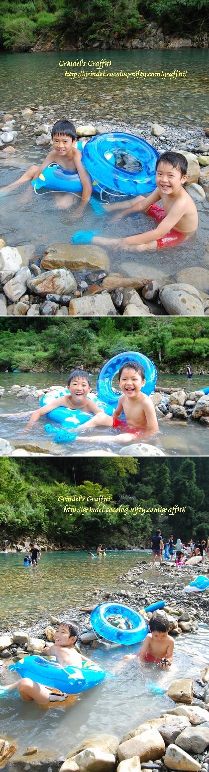Shunharu120804kawayu2_3