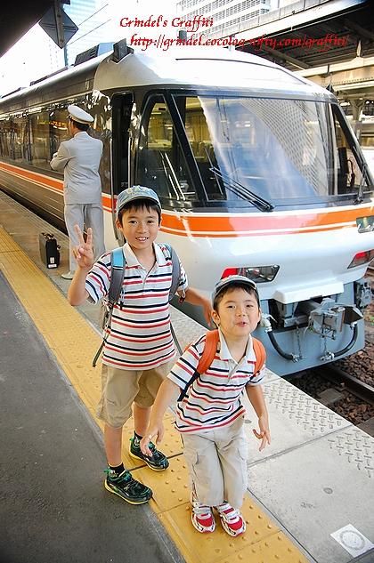 Shunharu120805expressnanki2