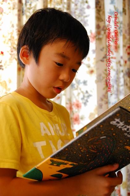 Shun120830readingbook