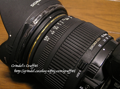 Sigma120806beforerepair
