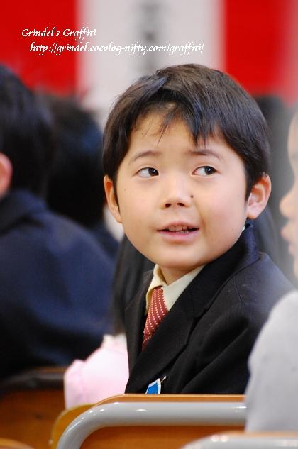 Haru130405nyugaku4