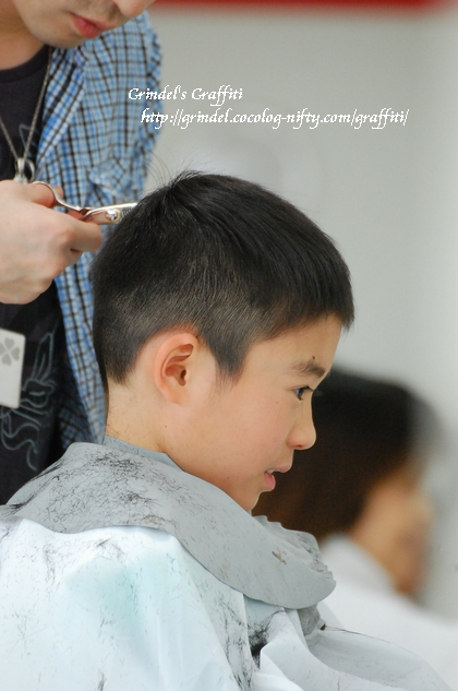 Shun130429haircut