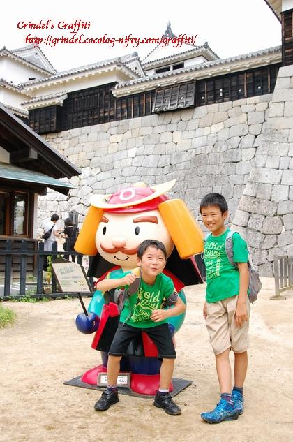 Shunharu130729yoshiaki