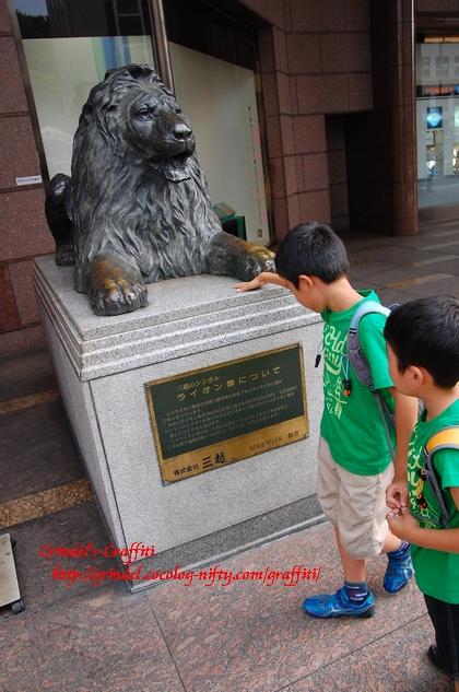 Shunharu130729lion1