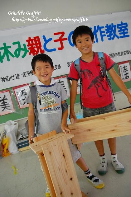 Shunharu130818planter