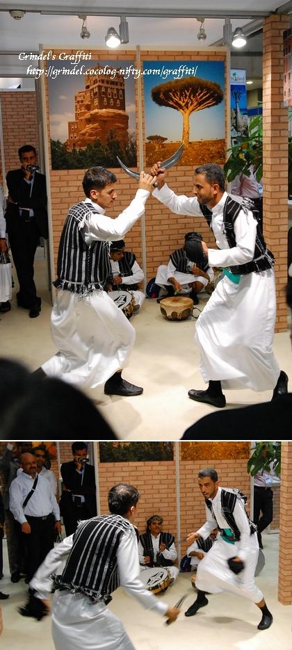Jambiadance2