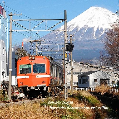 Gakutetsu1
