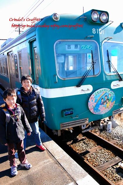 Shunharu131227gakutetsu4