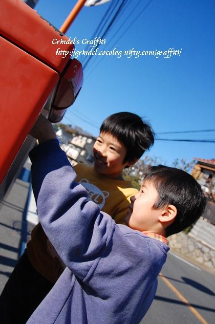 Shunharu131231postingcards