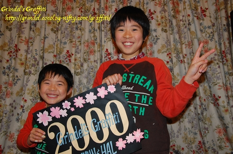 Shunharu140113posting1