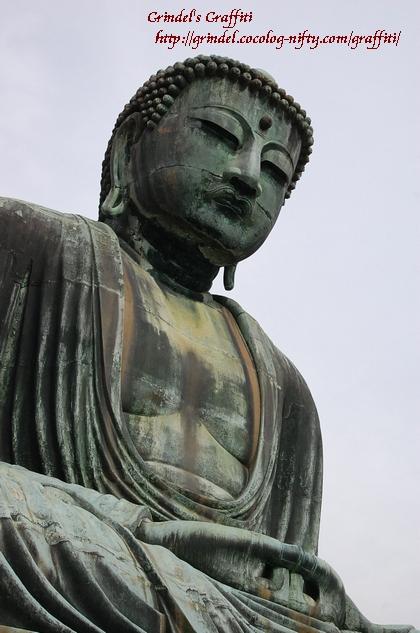 Kamakuradaibutsu1