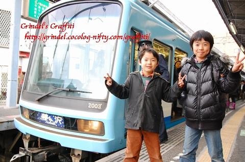 Shunharu140125enoden
