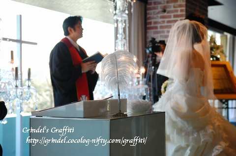 Wedding140308vow