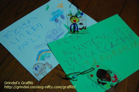 Fathersdaycards2014