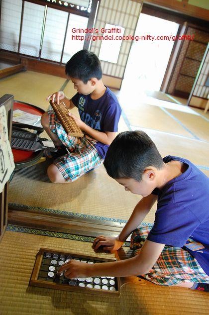 Shunharu140629abori2