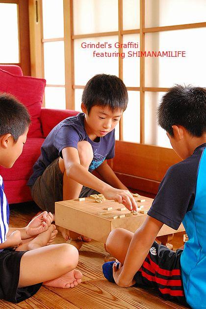 Shun140815shogi