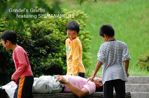 Shunharu140815hiraki3