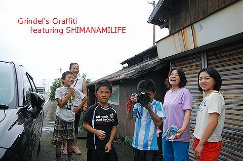 Shunharu140816wakare2