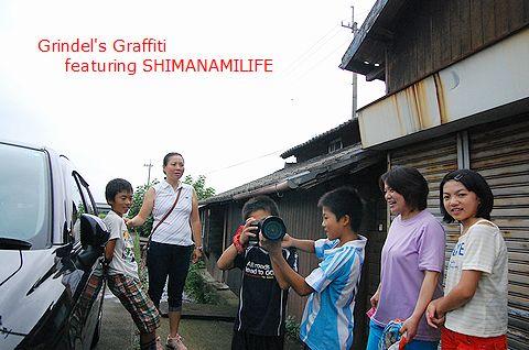 Shunharu140816wakare3