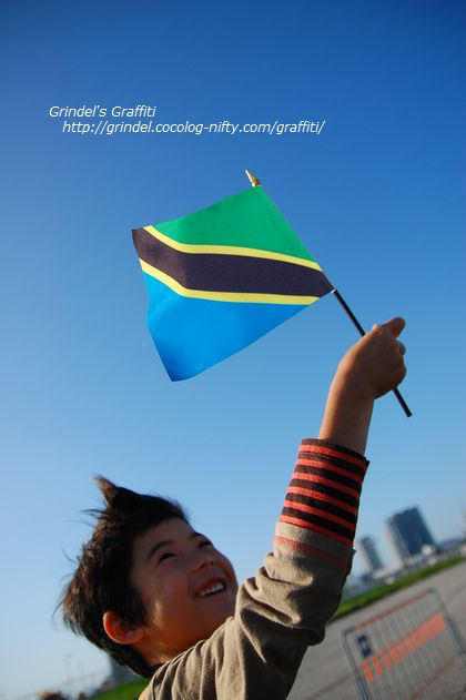 Haru140928raisingflag